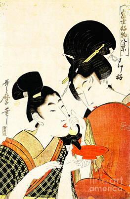 Sake Cup 1801 Art Print by Padre Art