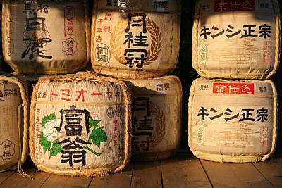 Photograph - Sake In Kyoto by David Kacey