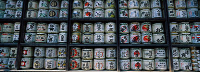 Large Group Of Objects Photograph - Sake, Tsurugaoka Hachiman Shrine by Panoramic Images