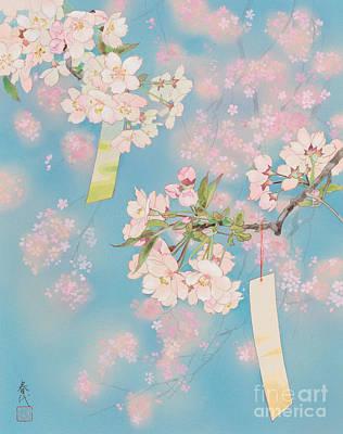 Painting - Sakura by Haruyo Morita