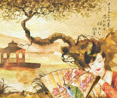 Haiku Wall Art - Painting - Sakura by Mo T