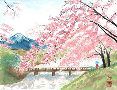 Cherry Blossoms Painting - Sakura by Terri Harris