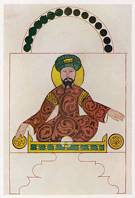 Saladin Drawing - Salah Ad-din Yusuf Ibn Ayyub(1138-1193) by Mary Evans Picture Library