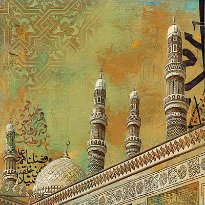 Painting - Saleh Mosque by Corporate Art Task Force