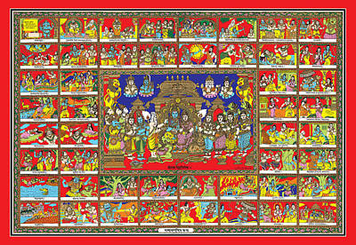 Ancient Indian Art Painting - Sampoorna Ramayana by Santi  Arts