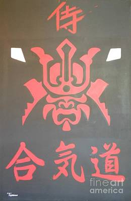Kendo Wall Art - Painting - Samurai Aikido by Travianno