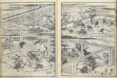 Samurai Attacking A House Art Print by British Library