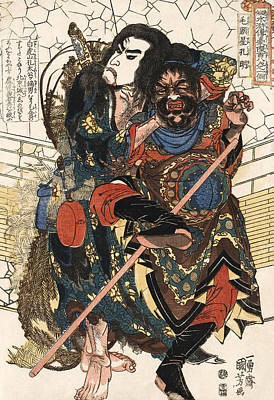 Samurai Mugging C. 1826 Art Print by Daniel Hagerman