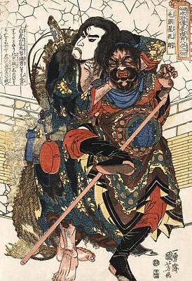 Samurai Mugging C. 1826 Art Print