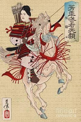 Winter Animals - Samurai Warrior by Robert Prusso jr
