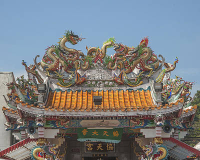 Photograph - San Jao Kuan Tae Kun Dragon Roof Dthp200 by Gerry Gantt