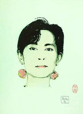Painting - San Suu Kyi by Roberto Prusso