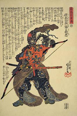Japanese School Photograph - Sanada Yoichi Yoshitada, Dressed For The Hunt With A Bow In Hand Colour Woodblock Print by Utagawa Kuniyoshi