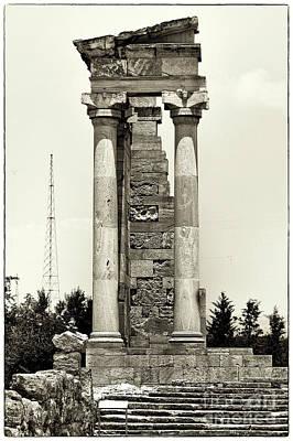 Sanctuary Of Apollo Hylates Art Print