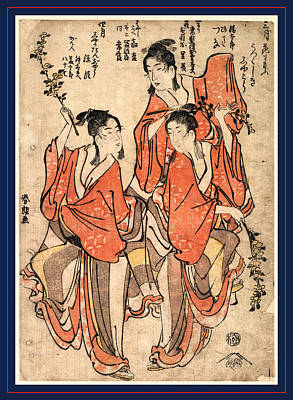 Buddha Drawing - Sangatsuyayoi Hanazumo Shigatsuuduki Shaka Tanjo by Hokusai, Katsushika (1760-1849), Japanese