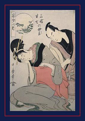 Sankatsu Hanshichi No Bosetsu = The Maternal Love Art Print