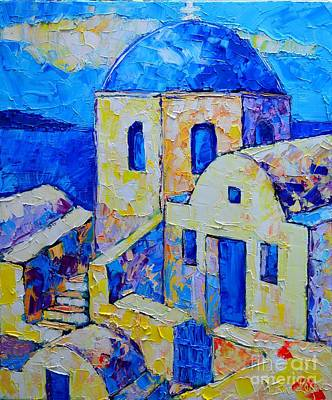 Village In Europe Painting - Santorini Afternoon by Ana Maria Edulescu
