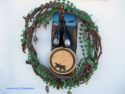 Table Wine Photograph - Santorini Souvenir by Alexandros Daskalakis