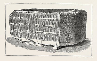 Ptolemy Drawing - Sarcophagus In Which The Embalmed Body Of Alexander by English School