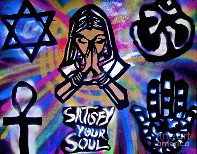 Conscious Painting - Satisfy Your Bigger Soul by Tony B Conscious