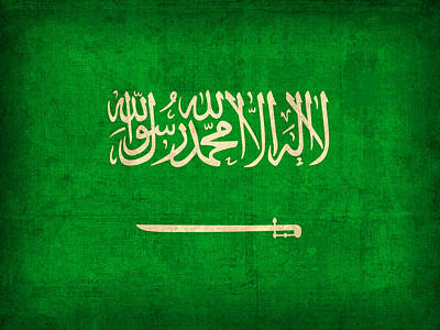 Saudi Arabia Flag Vintage Distressed Finish Art Print by Design Turnpike