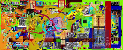 Save Me From Loving Money 4h Art Print by David Baruch Wolk