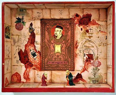 Save Milliard Chinese Jews Art Print by Nekoda  Singer