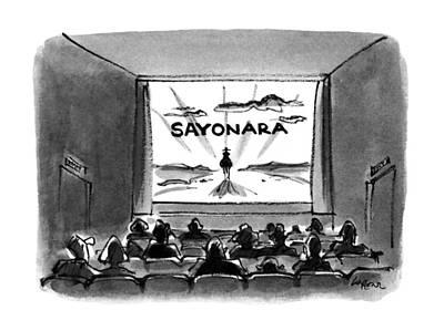 Sunset Drawing - 'sayonara' by Lee Lorenz
