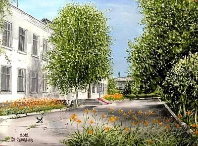 Painting - School Yard by Sergey Selivanov