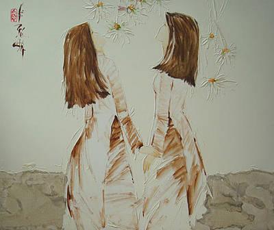 Schoolgirls Enjoy The Flowers  Original