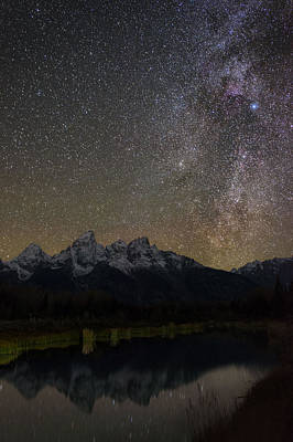 Schwabacher Nebula Cloud Reflection Art Print