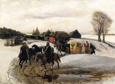 Schwarz, Viatcheslav Grigorievitch Art Print by Everett