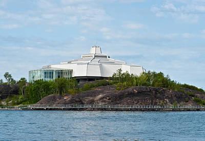 science center North in Sudbury Ontario Canada Art Print by Marek Poplawski