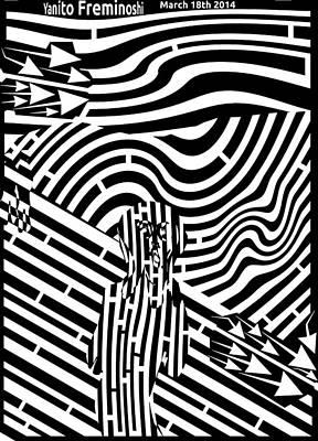 Optical Illusion Maze Digital Art - Scream Maze Optical Art by Yanito Freminoshi