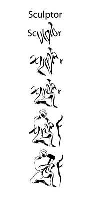 Sculptor Process Art Print