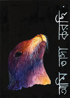 Sea Lion With Hindi Text Art Print by Molly Good