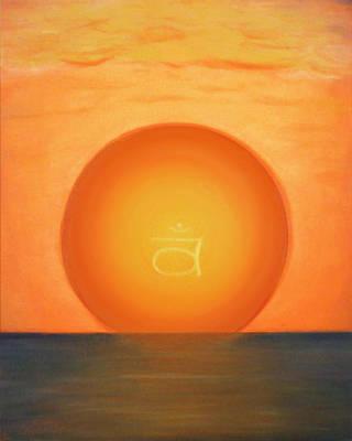 Second Chakra Painting - Second Chakra by Eileen Lighthawk