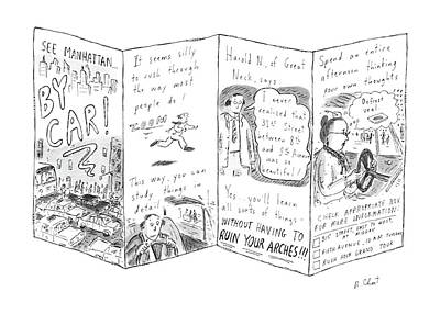 See Manhattan . . . By Car! Art Print by Roz Chast
