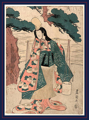 Pole Drawing - Segawa Roko No Matsukaze by Utagawa, Toyokuni (1769-1825), Japanese