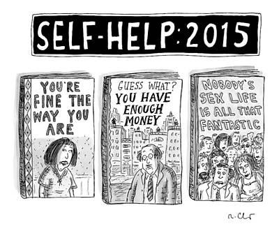 Self Help: 2015 -- Three Books With Titles That Art Print