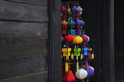 Selling Colorful Lanterns In Hoi An Art Print by Keren Su