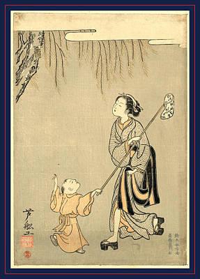 Cricket Drawing - Semitori, Catching Crickets. 1765., 1 Print  Woodcut by Harunobu, Suzuki (1725-70), Japanese