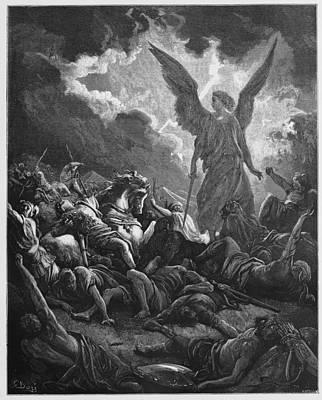 Sennacherib Army Is Destroyed  Print by Oprea Nicolae