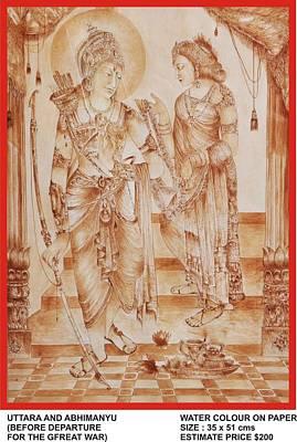 Mahabharata Painting - Sensational Love by Gauri shanker Soni