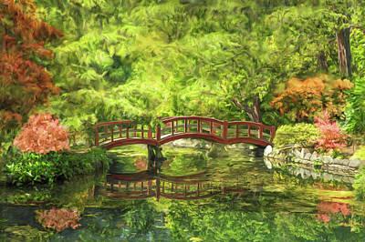 Serenity Bridge I Art Print by Ramona Murdock