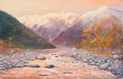 Serenity Mountains Art Print by Peter Jean Caley