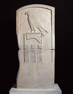 Stela Photograph - Serpent King Stela. 3000 Bc. Upper by Everett