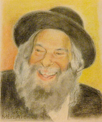 Pastel - Serve Hashem With Joy by Miriam Shaw