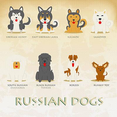 Set Of Russian Dogs Original