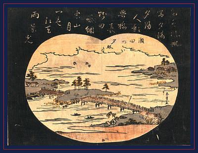 Seta No Sekisho, Evening Glow At Seta. Between 1776 And 1785 Art Print by Shunsho, Katsukawa (1726-93), Japanese